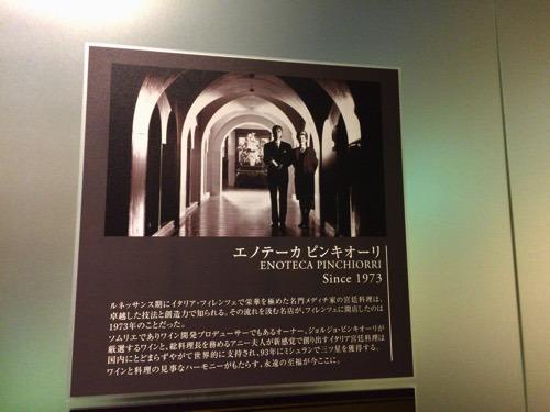 gm_jp_0117s001.jpg