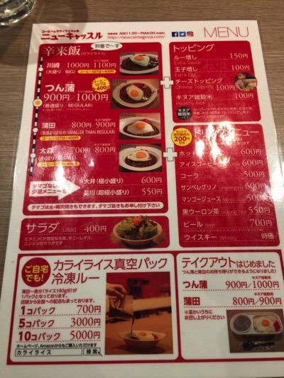 gm_jp_0118s002.jpg