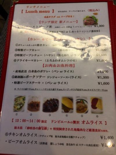 gm_jp_0119s002.jpg