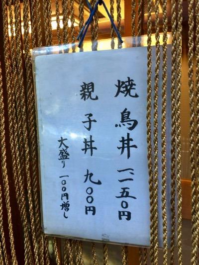 gm_jp_0125s002.jpg