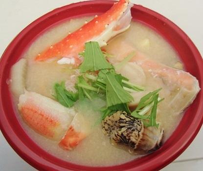 大漁海鮮鍋です