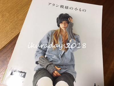20180131_本