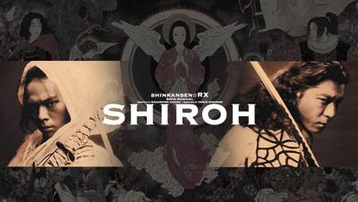 SHIROH.jpg