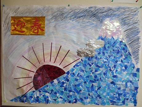 富士山壁画