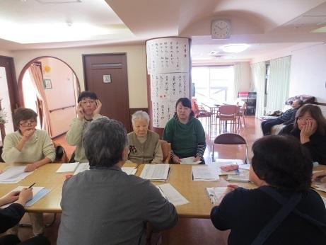 職員会議1