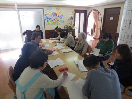 職員会議2
