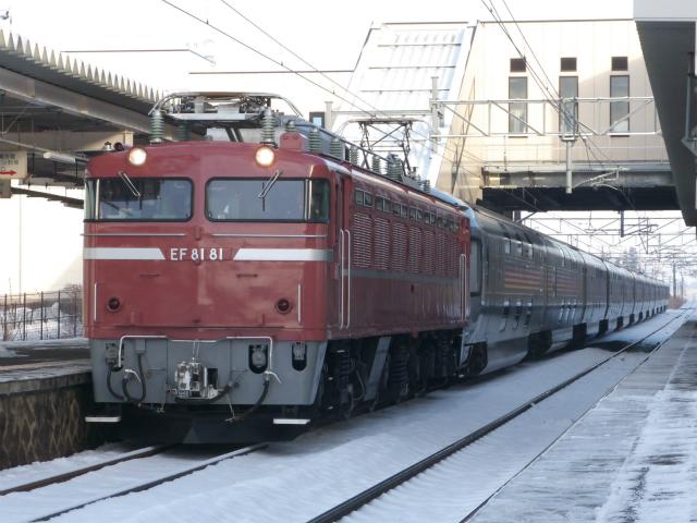 s-P1210358.jpg