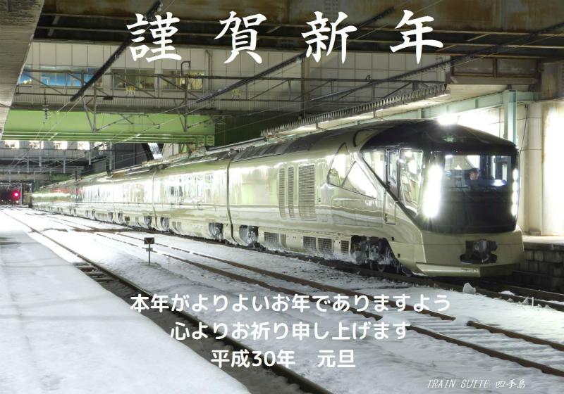 s-s-P1210245.jpg