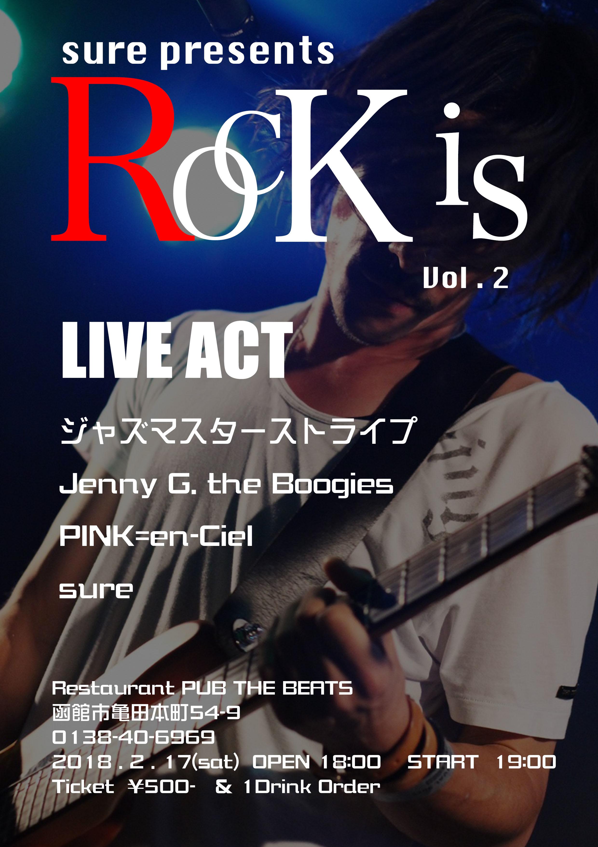 rockis2-fc2.jpg