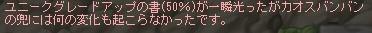 310po20000002.jpg