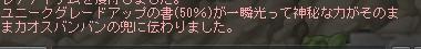 310po20000003.jpg