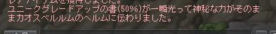 310po20000004.jpg