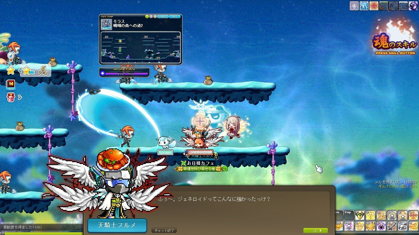Maple_180125_104352.jpg