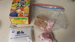 18冷凍庫チャレンジ (15)