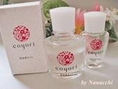 乾燥小ジワ、くすみ、ハリ、ツヤ不足に!乾燥しない【coyori 美容液オイル】バック、サンプル付、お試し価格980円!