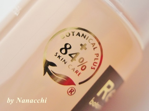 深いシワが2週間で減少する↓安い、ブースター・導入美容液【レアウ ボタニカルプラスA ハイドレイティングブースターセラム】口コミ。