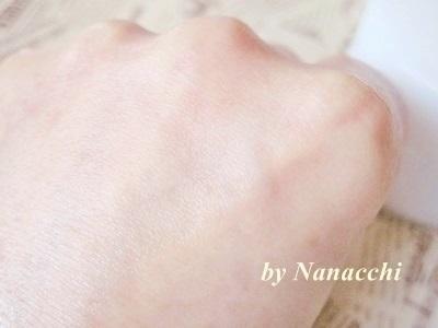 1つで保湿&ホワイト・活性エイジングケア!話題の潤白肌オールインワン美容液ジェル【KYUBIJIN・きょう美人】口コミ。