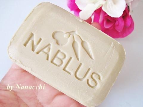 肌ツルスベでしっとり潤い、毛穴ケアにもいい!完全無添加オーガニック、全身洗える石鹸【ナーブルスソープ(アボカド)】口コミ。