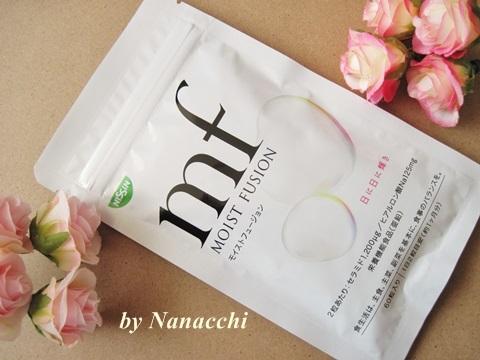 ヒルロン酸&セラミドのWぷるぷるケア!敏感肌、乾燥肌の潤い、シワにいいサプリ【モイストフュージョン】口コミ。