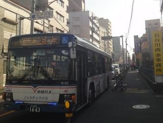 aruki228.jpg