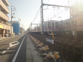 aruki229.jpg