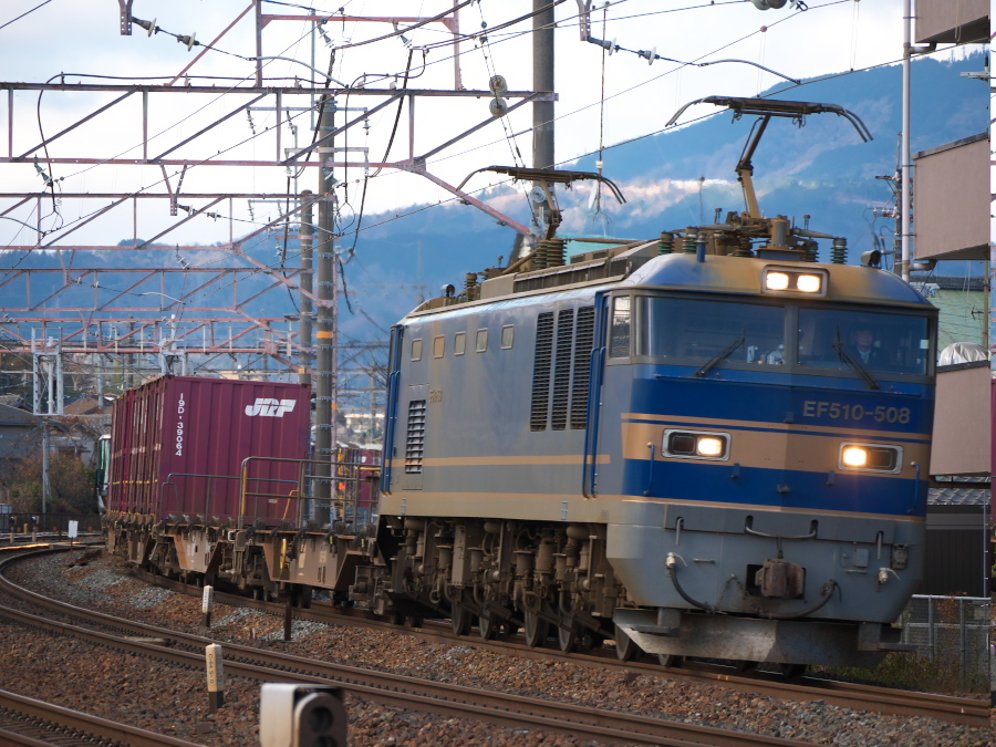 EF510 508 20171217