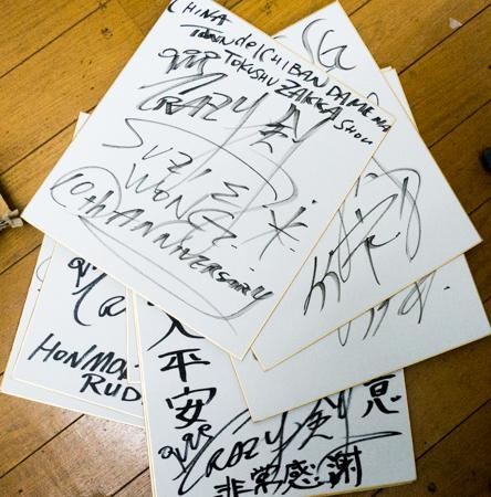 記念サイン色紙-06076