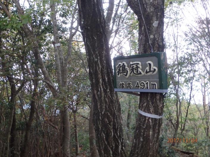 20171104金勝アルプス04