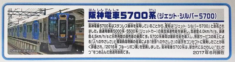 DSC_3189.jpg