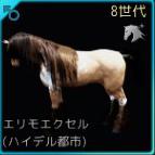 交配069♂01