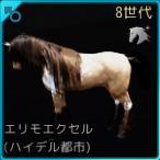 交配73♂01