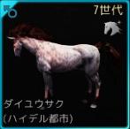 交配88♂01