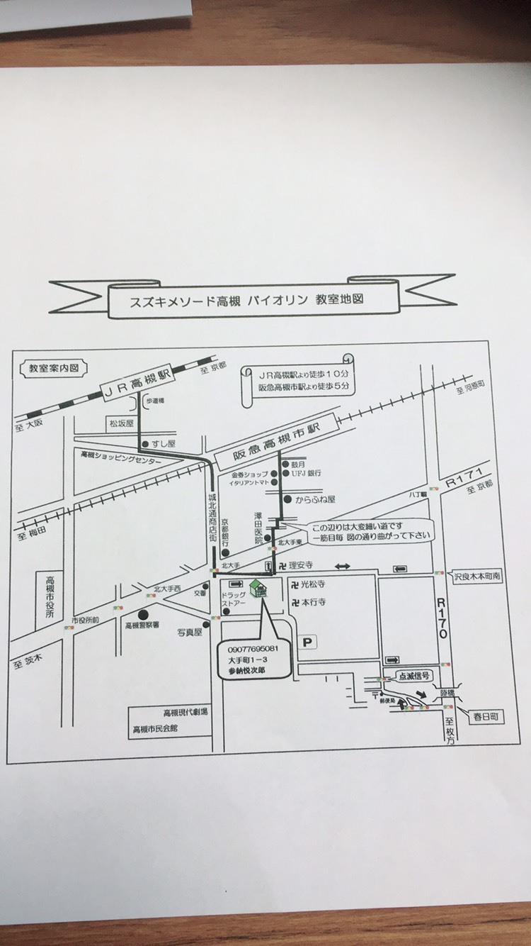 新教室 地図