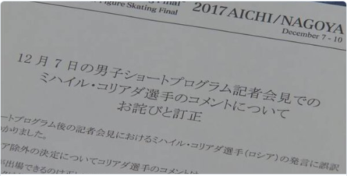 Screenshot-2017-12-9 えんたーぷらいず*セリョージャまらじぇっつ! on Twitter