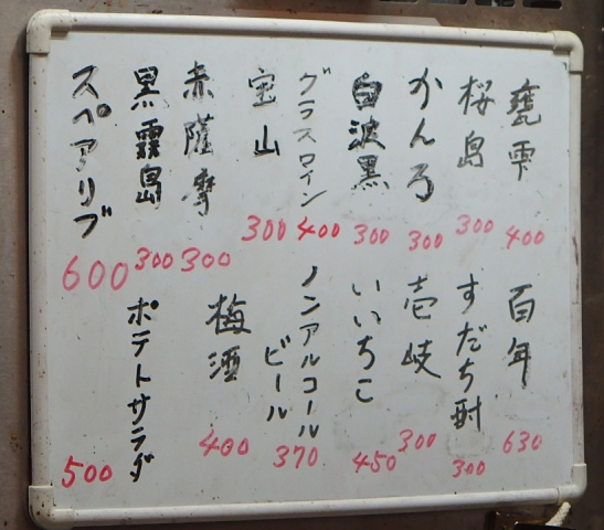 PC154048.jpg