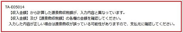 kakutei5.jpg