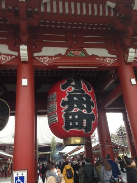 sensouji_20180108_chouchin.jpg