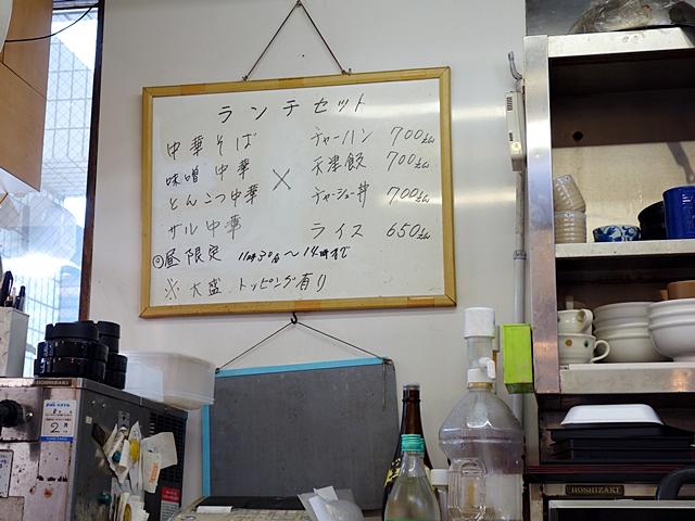 DSC01497-20171111.jpg