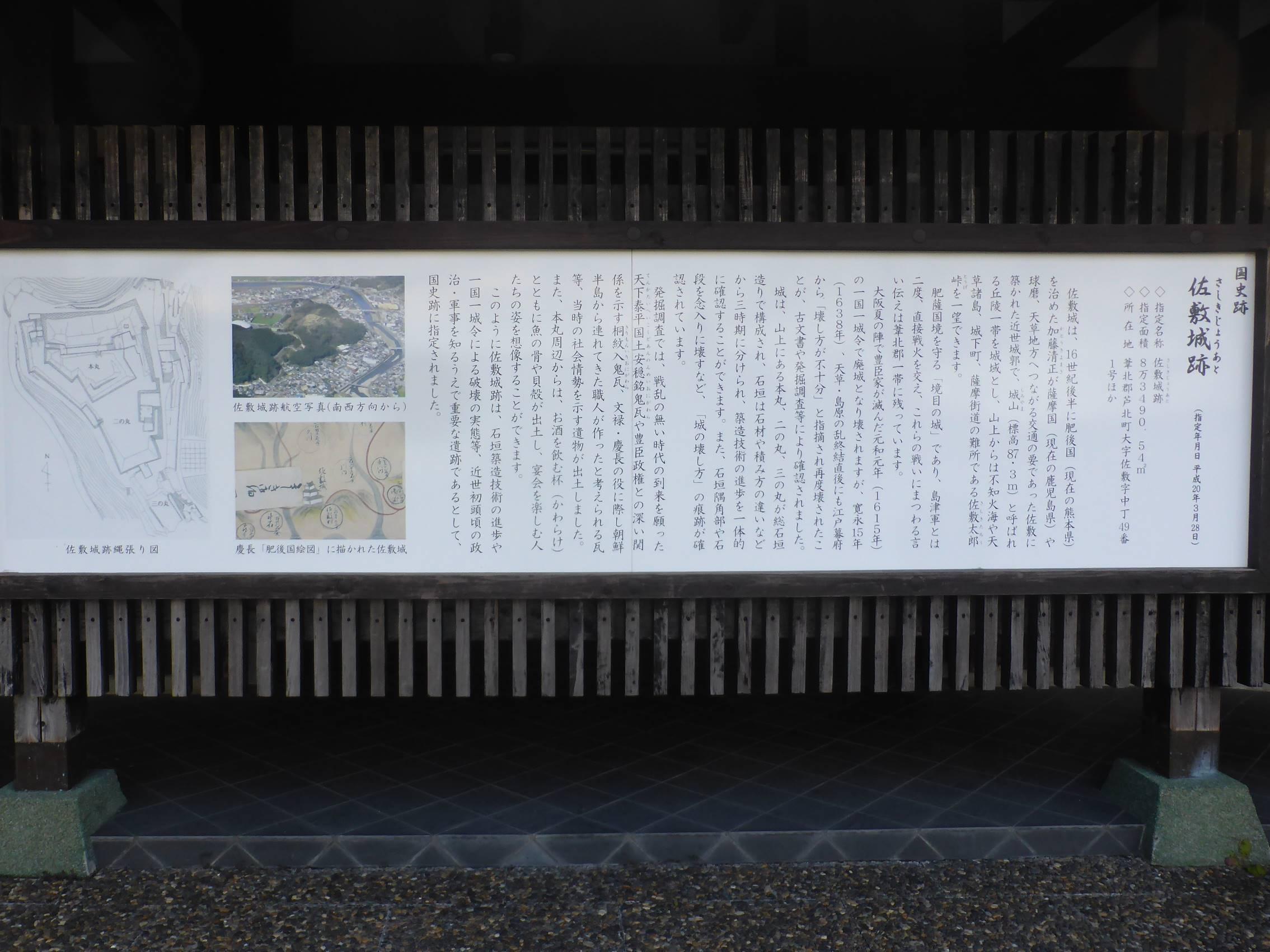 P1820767.jpg