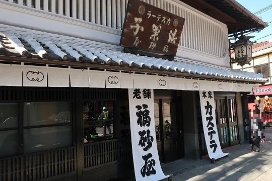 nagasaki 201801 13