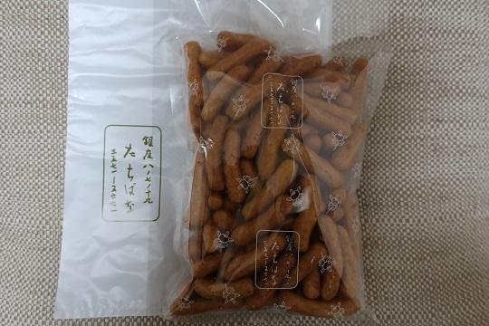 ginza tachibana 04
