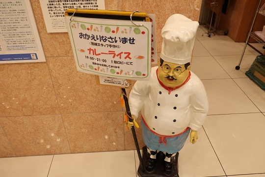 kita-kyushu 09