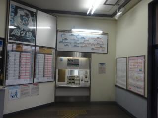 JR東海道本線関ケ原駅