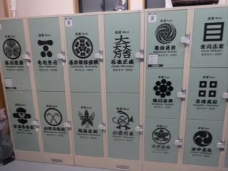 関ケ原駅前観光交流館 いざ!関ケ原