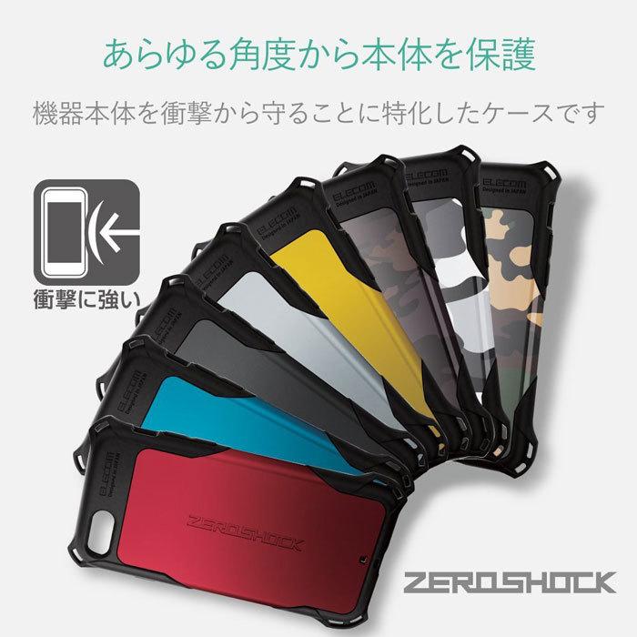 エレコム ZEROSHOCK_01