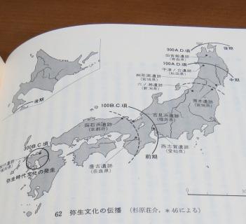 稲作が北九州から伝播した様子