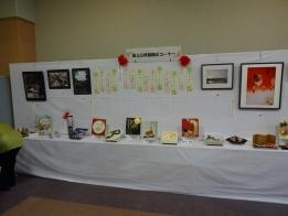 公民館の展示コーナー