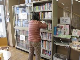 西村ボランティアさんの手によって読みやすくなっています。