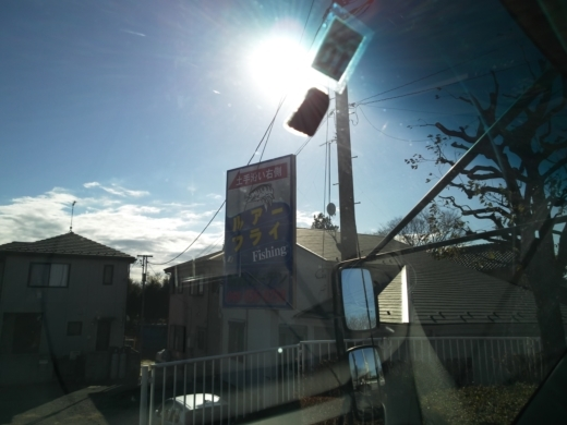 朝霞ガーデン (10)