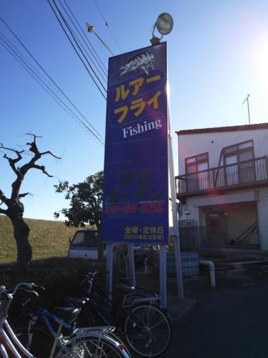 朝霞ガーデン (14)